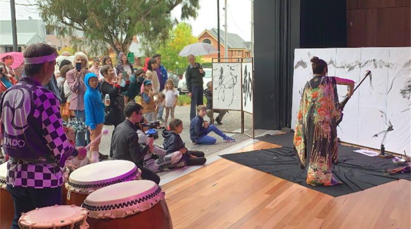 Banyule Arts & Culture 2022 Program - Information Session